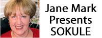 Jane Audio